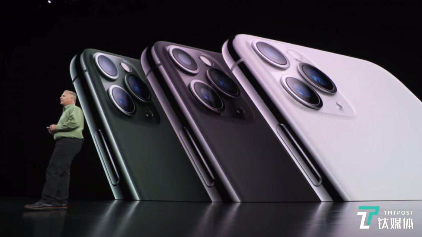 iPhone 11 Pro 配色一览