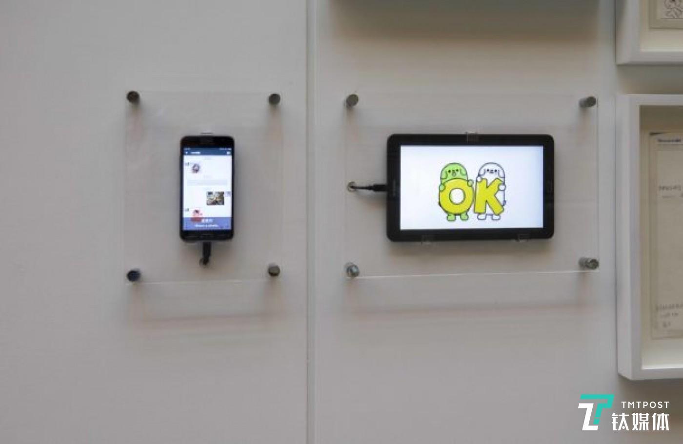 微信app被放置在V&A博物馆展示。图片来源/V&A
