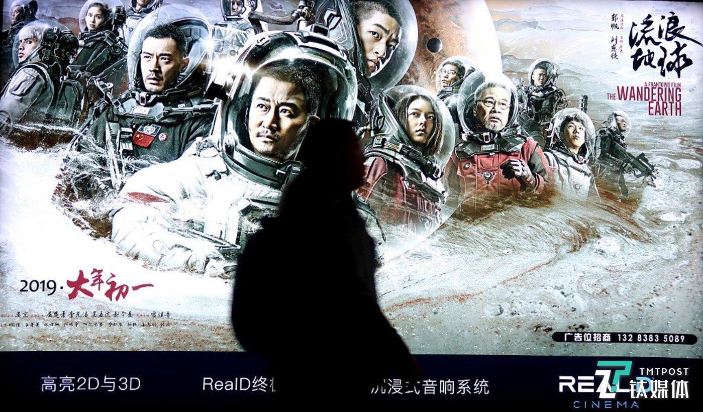 2月5日(农历大年初一),《流浪地球》上映,这部根据刘慈欣同名小说改编的科幻电影,最终票房46.5亿。该片开启了中国科幻元年。(图/视觉中国)