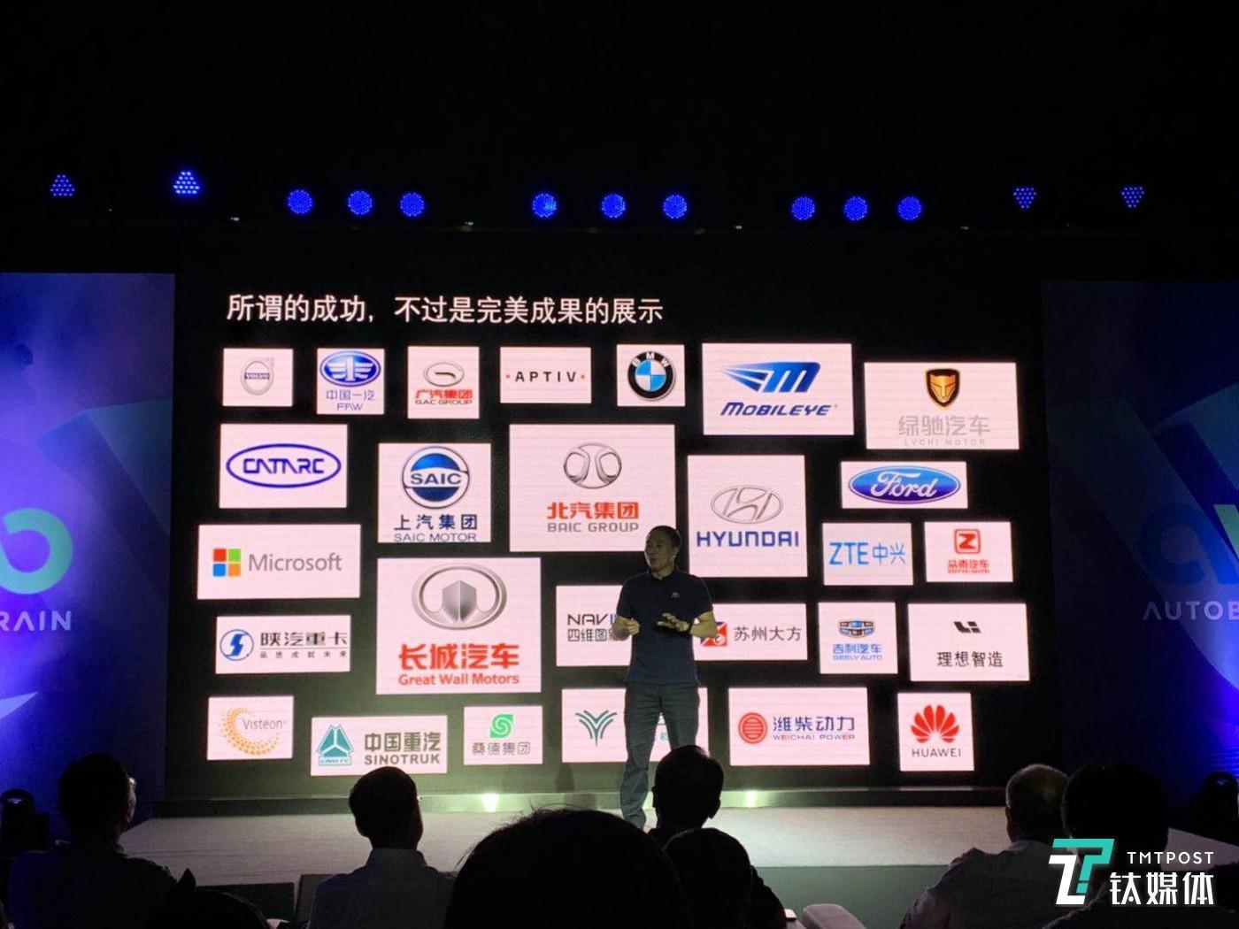 AutoBrain在发布会上公布的合作方名单