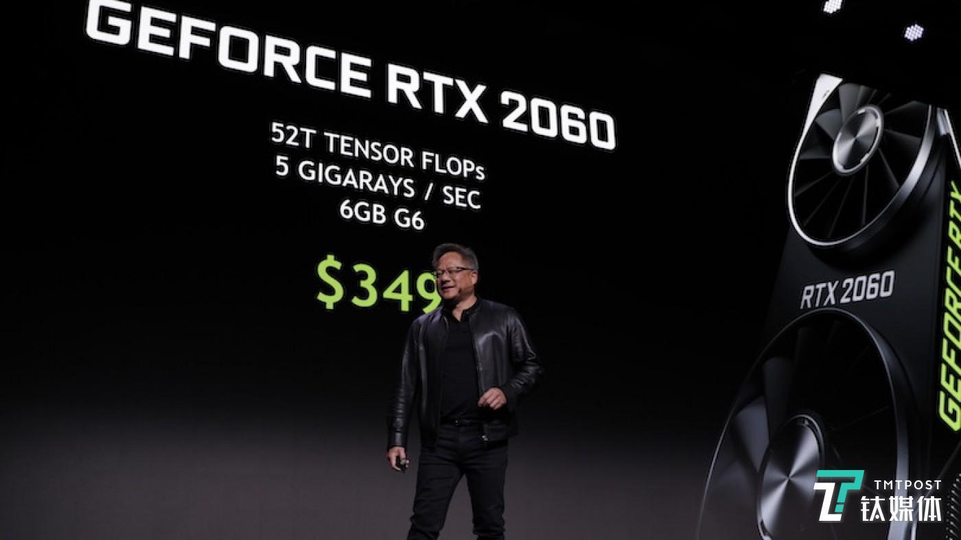 RTX2060售价349