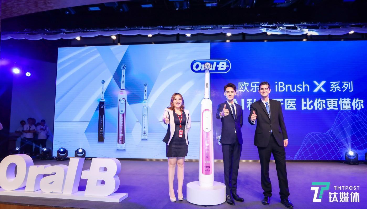 欧乐-B发布首款AI电动牙刷iBrush X