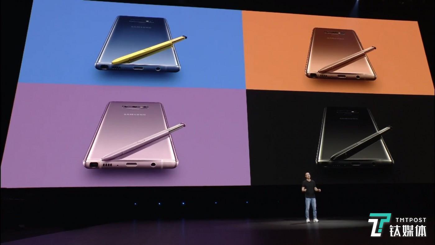 三星 Note 9 配色