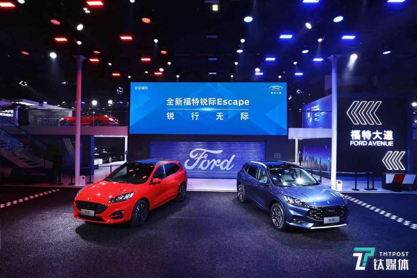福特发布全新锐际车型