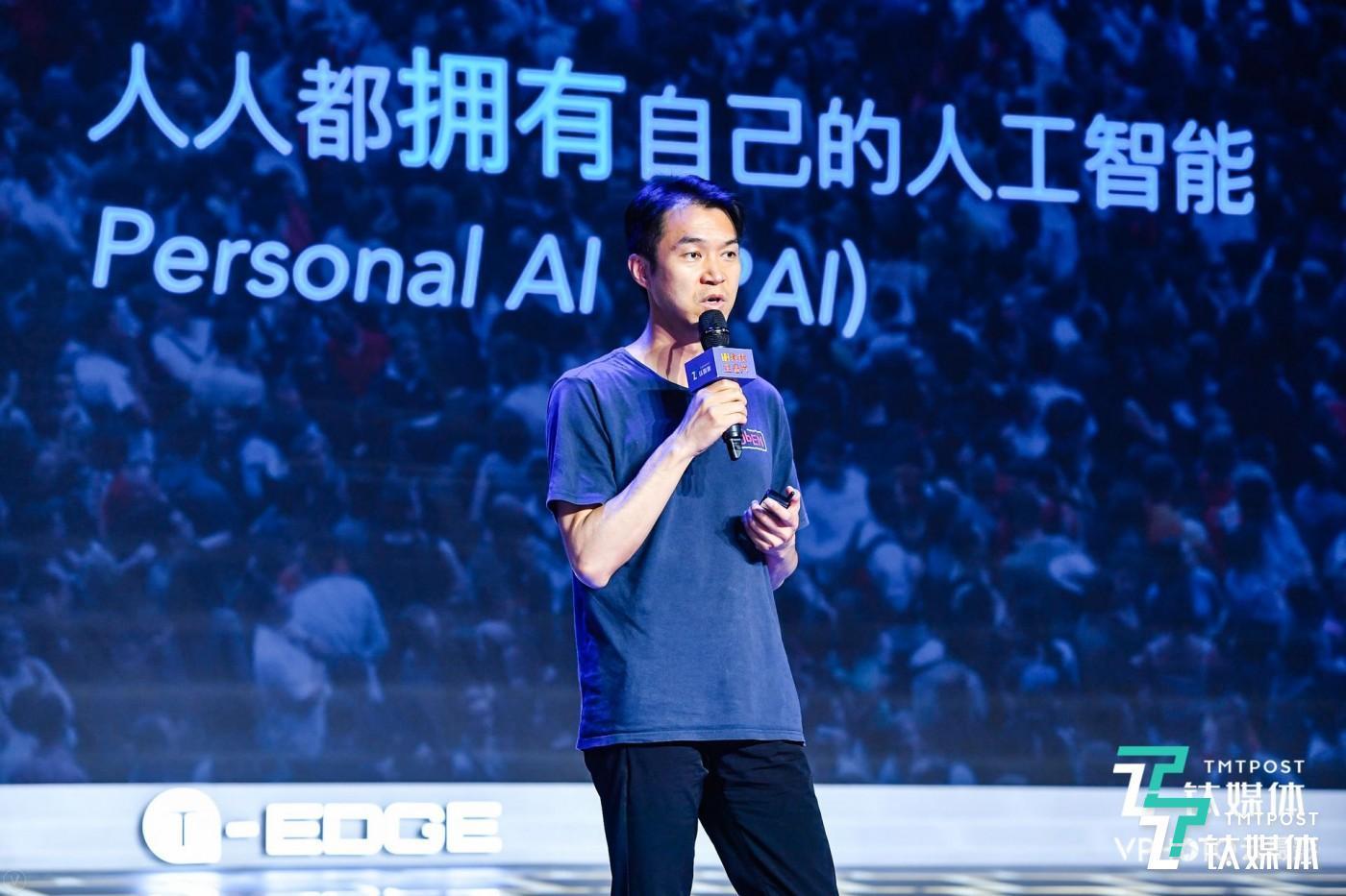 ObEN联合创始人兼CEO郑毅@科技生活节