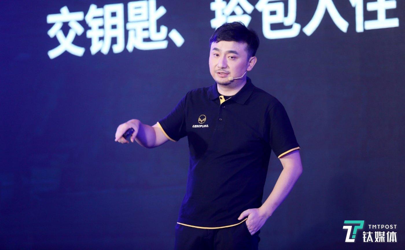 沃飞长空首席科技学家、总裁郭亮博士