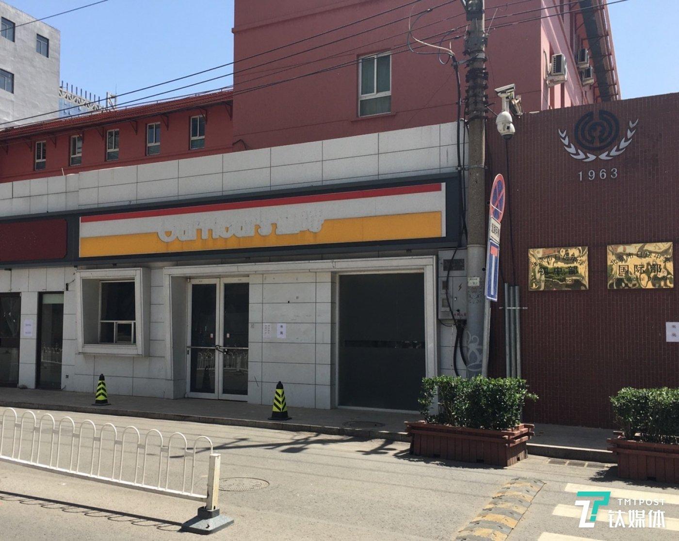 早在2020年5月前,全时便利店社区店已经在陆续关闭