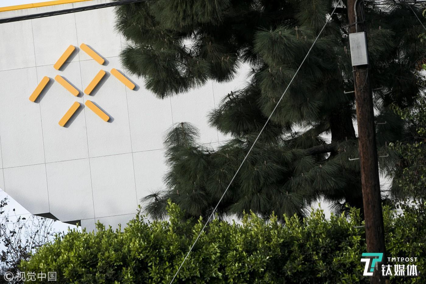Faraday Future总部办公楼,图片来源@视觉中国