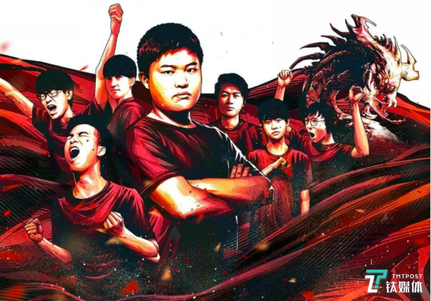 雅加达亚运会 《英雄联盟》中国代表队