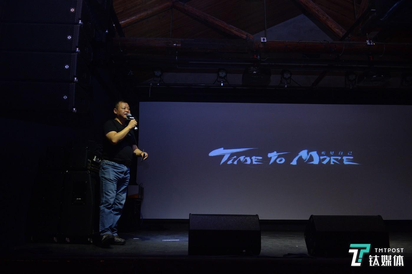 MORE黑胶唱机总设计师余锦辉先生 介绍新品特点