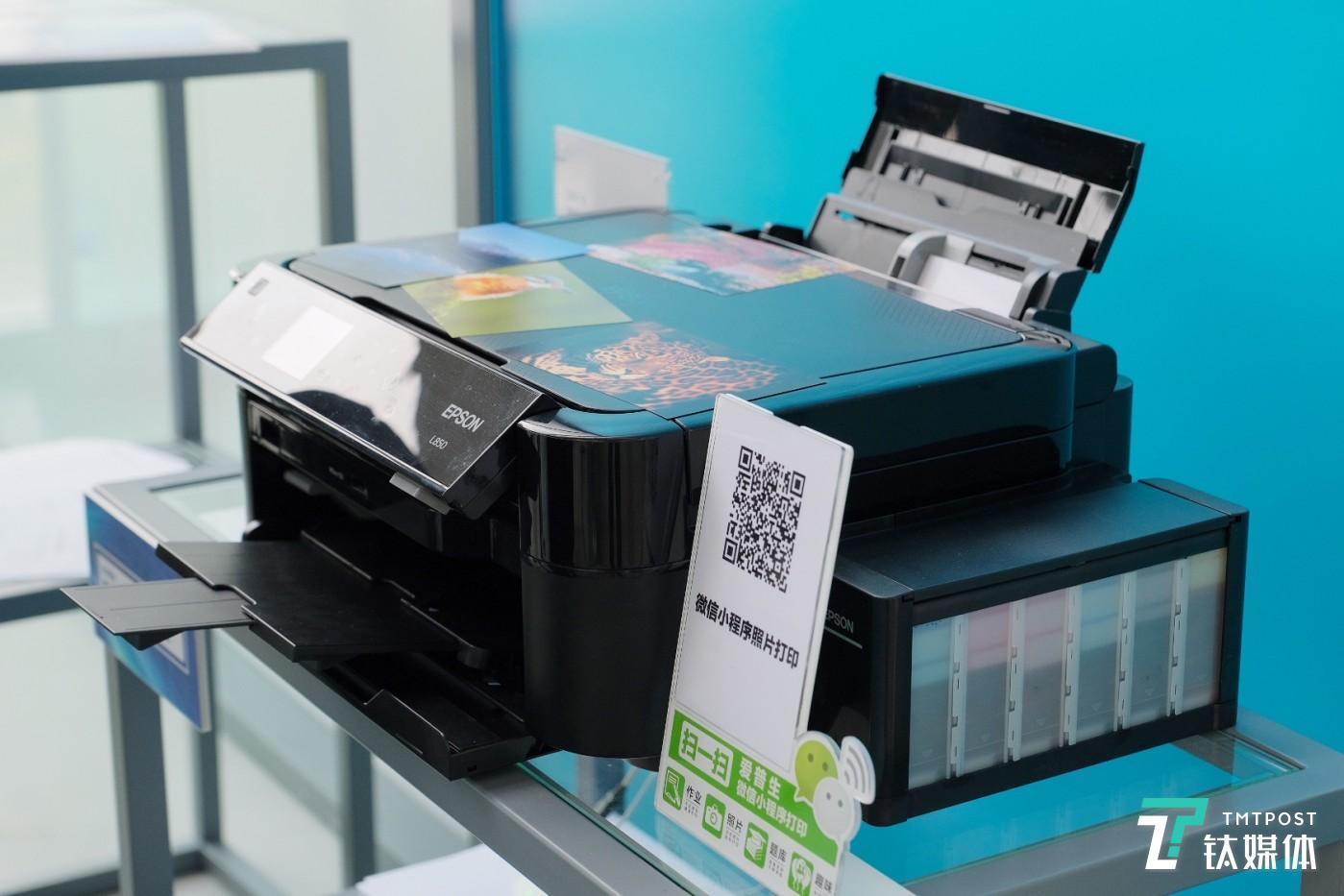 扫码小程序打印