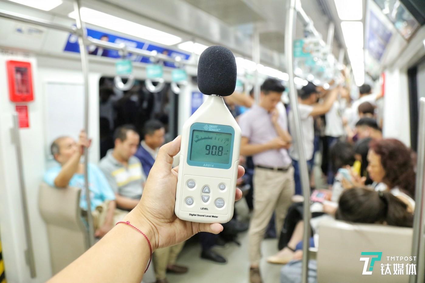 地铁车厢测试环境