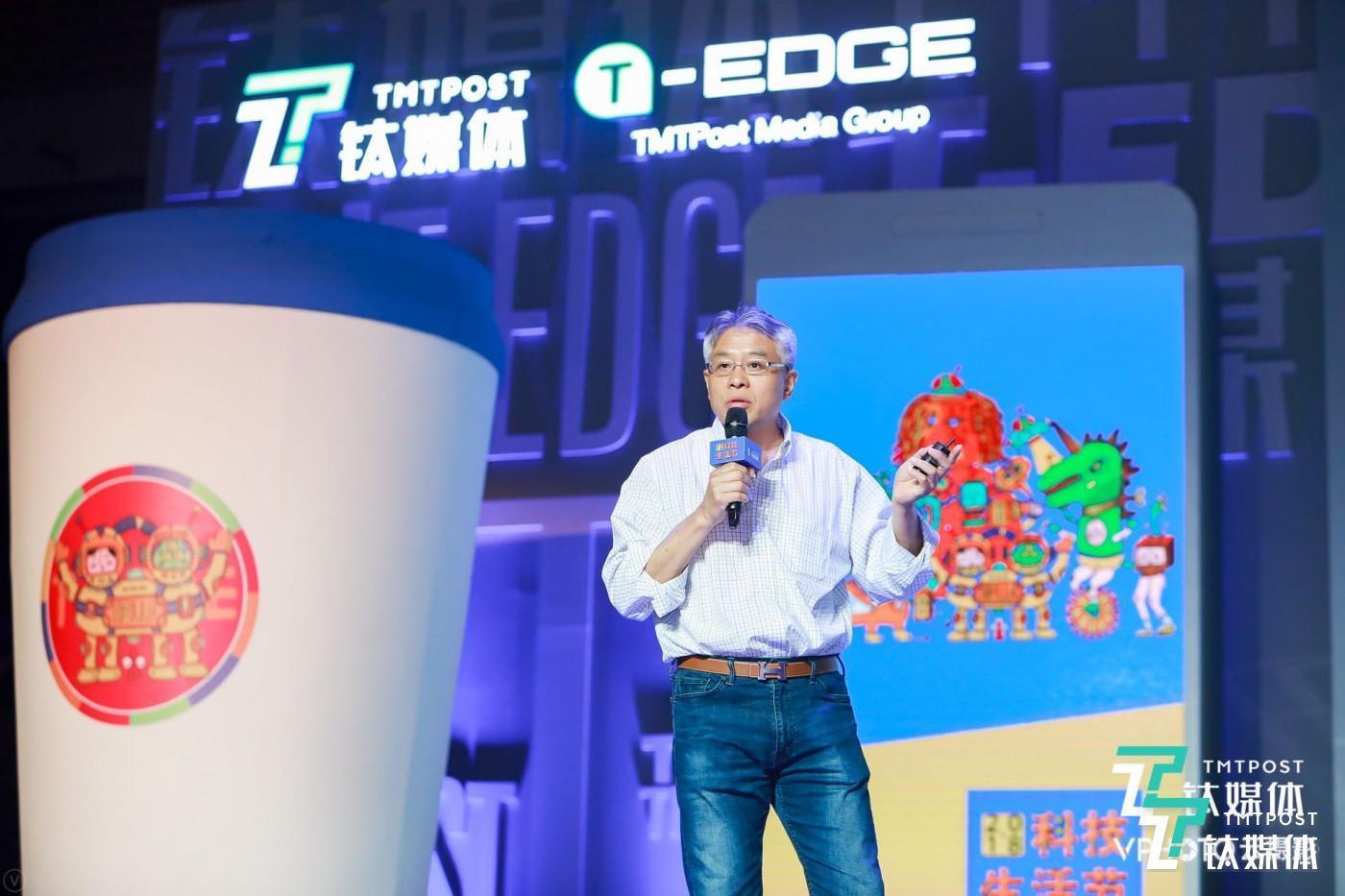JamesZhang在2018科技生活节