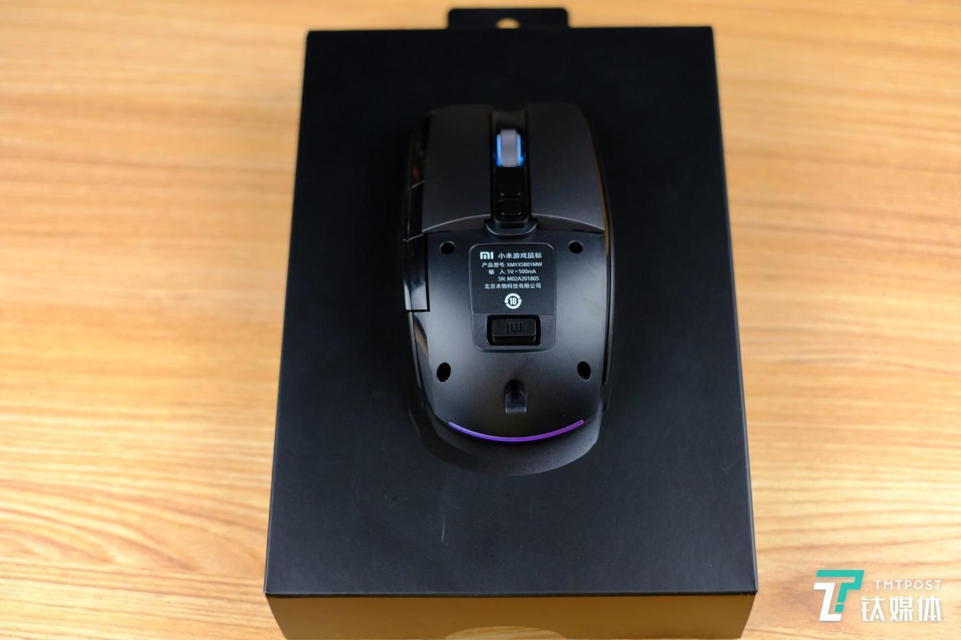小米游戏鼠标-掀起盖,有惊喜,2.4G 无线接收器