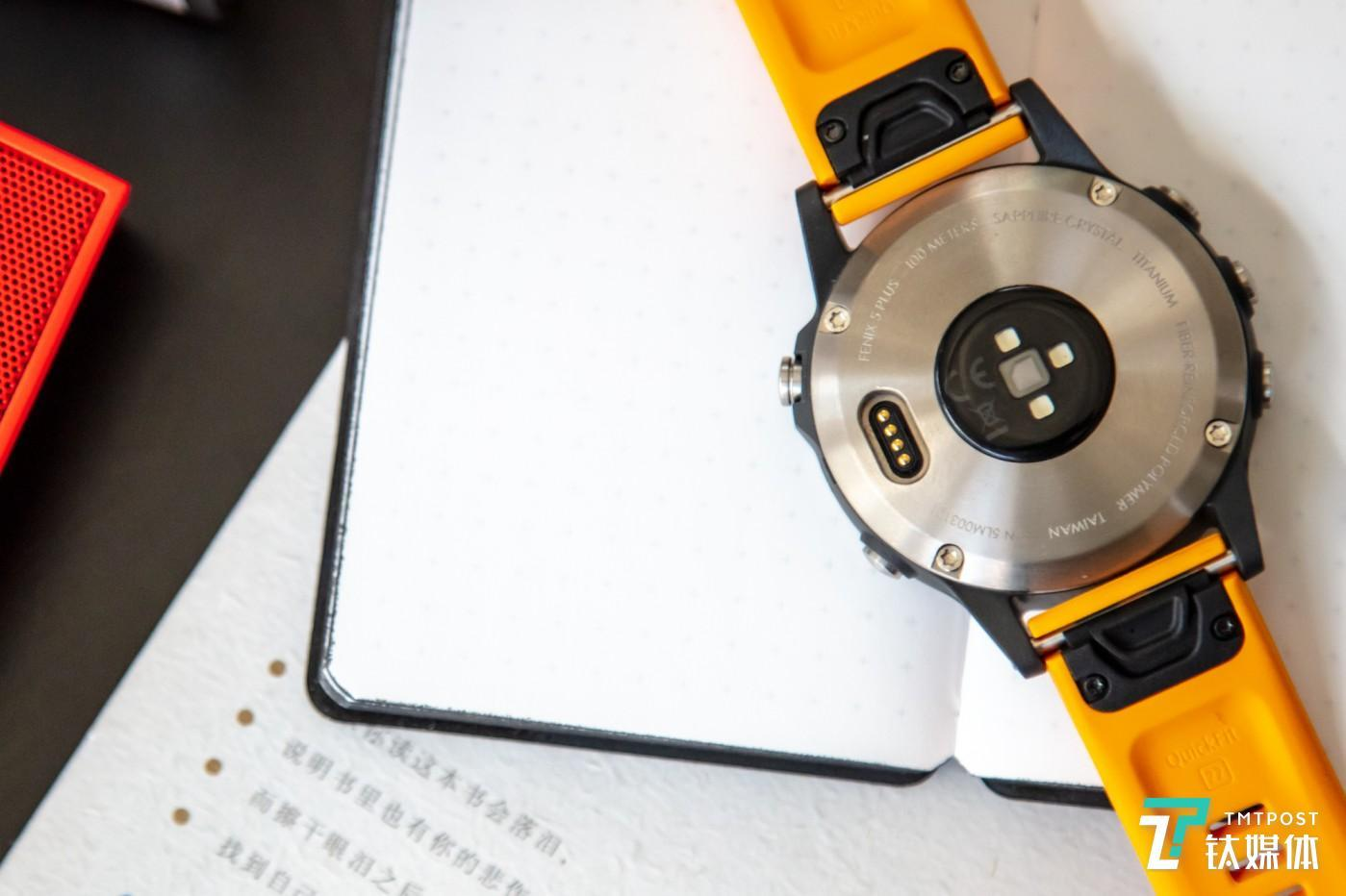 手表背面是充电口和心率检测器