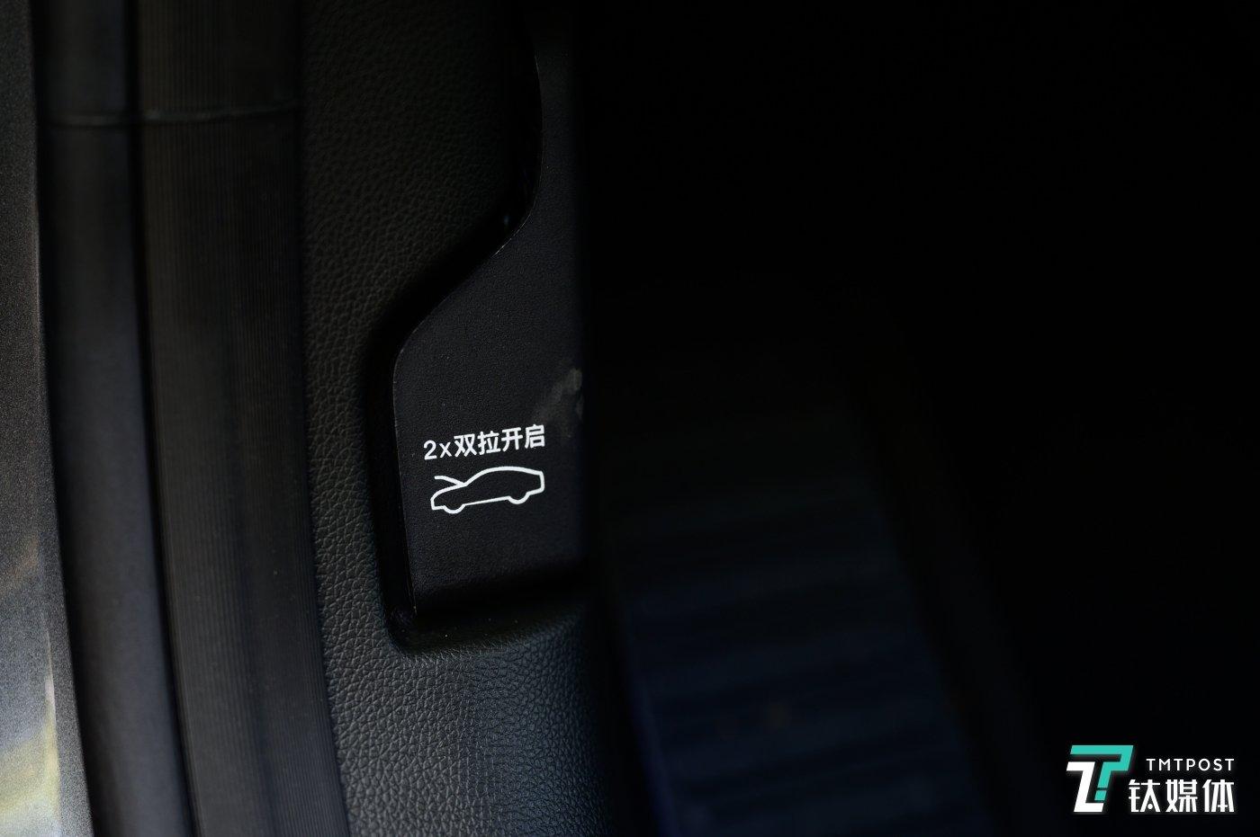 几乎可以算是全车唯一单一功能的物理按键