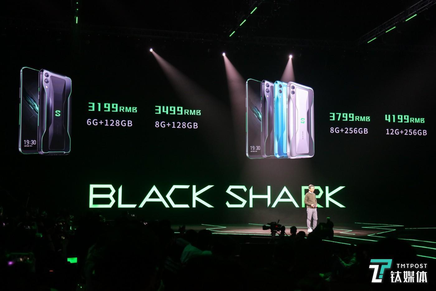黑鲨游戏手机2售价