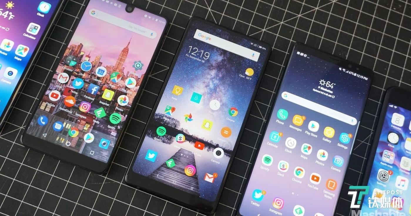 形形色色的全面屏手机