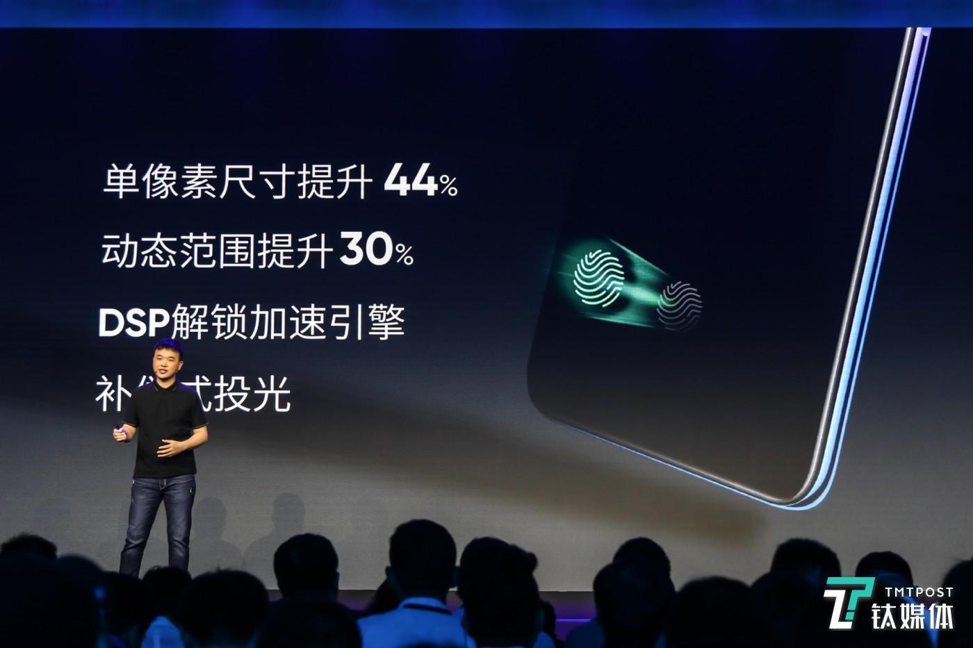 Realme X with off-screen fingerprint unlock