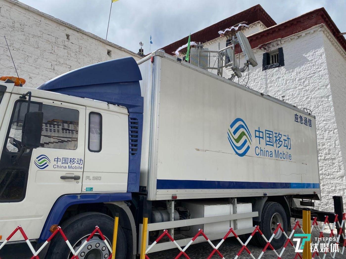 为保障布达拉宫直播,现场专门调集了信号车