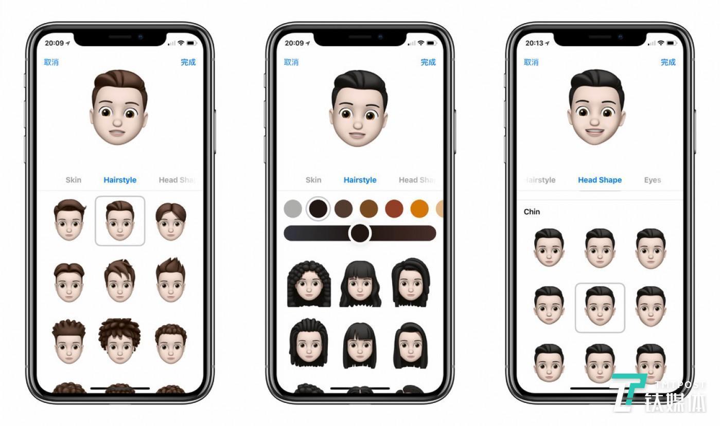 定制一个你自己的emoji