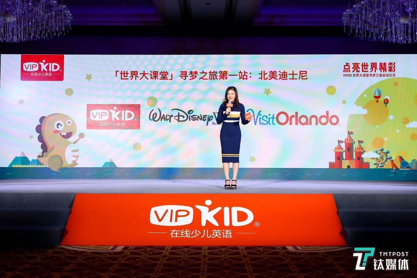 """(在与""""迪士尼合作""""的发布上,VIPKID创始人、CEO米雯娟出席)"""