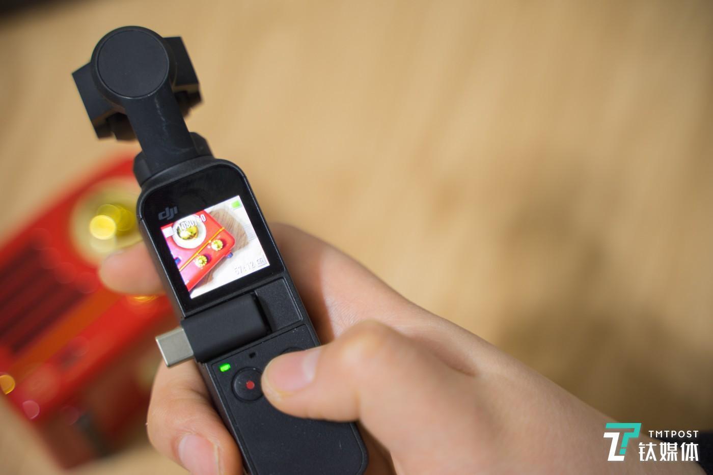大疆灵眸OSMO口袋云台相机