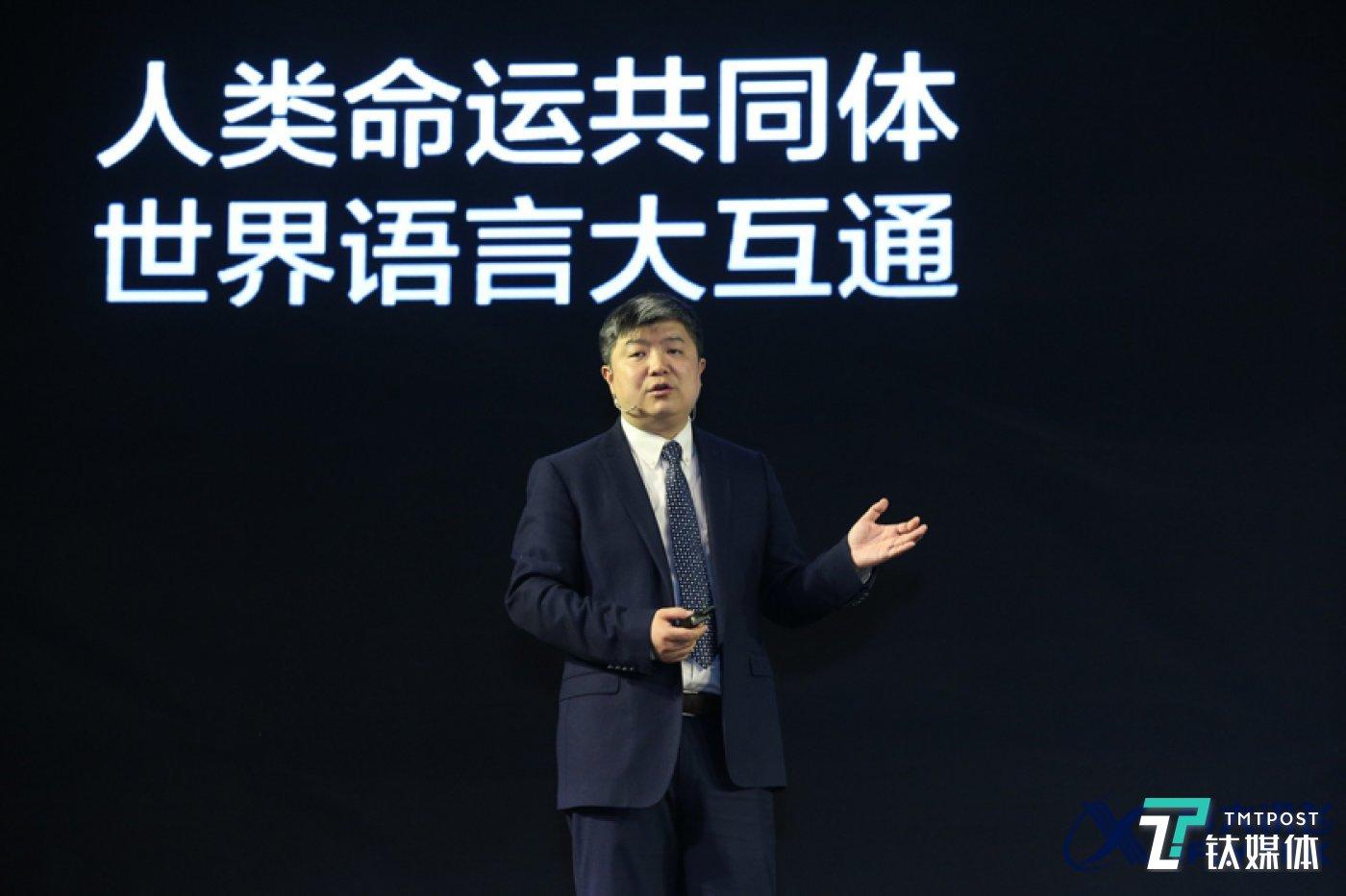 科大讯飞执行总裁、消费者BG总裁胡郁