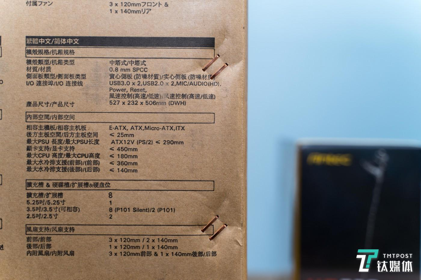 机箱大小可以兼容E-ATX的主板