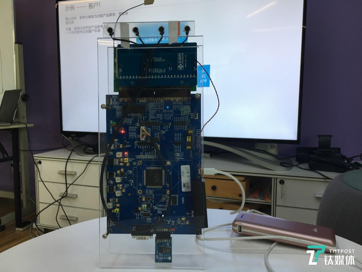"""搭载云知声""""雨燕""""芯片的硬件电路板,已经可以实现语音交互功能。"""