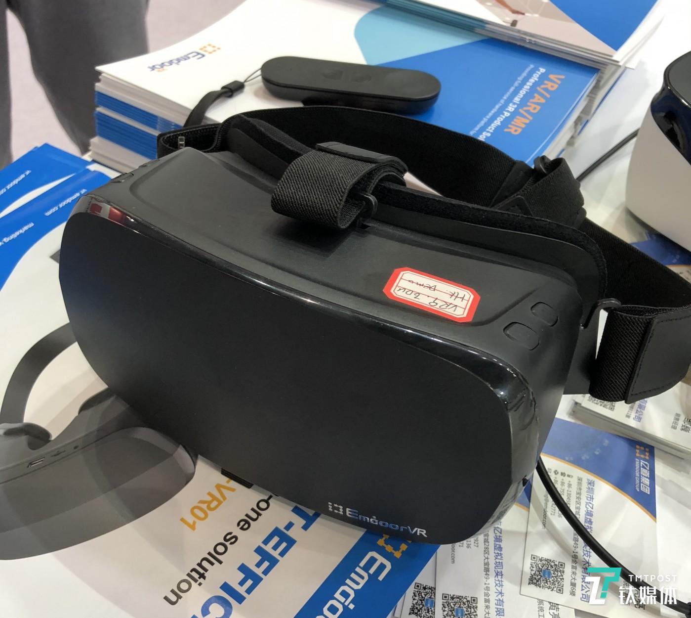 VR9 一体机