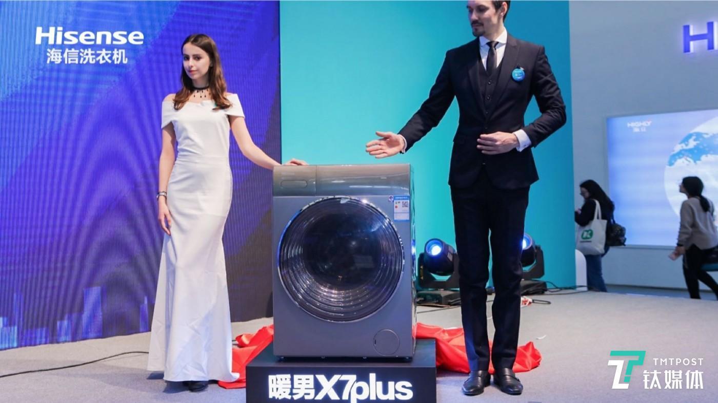 海信暖男X7Plus洗衣机