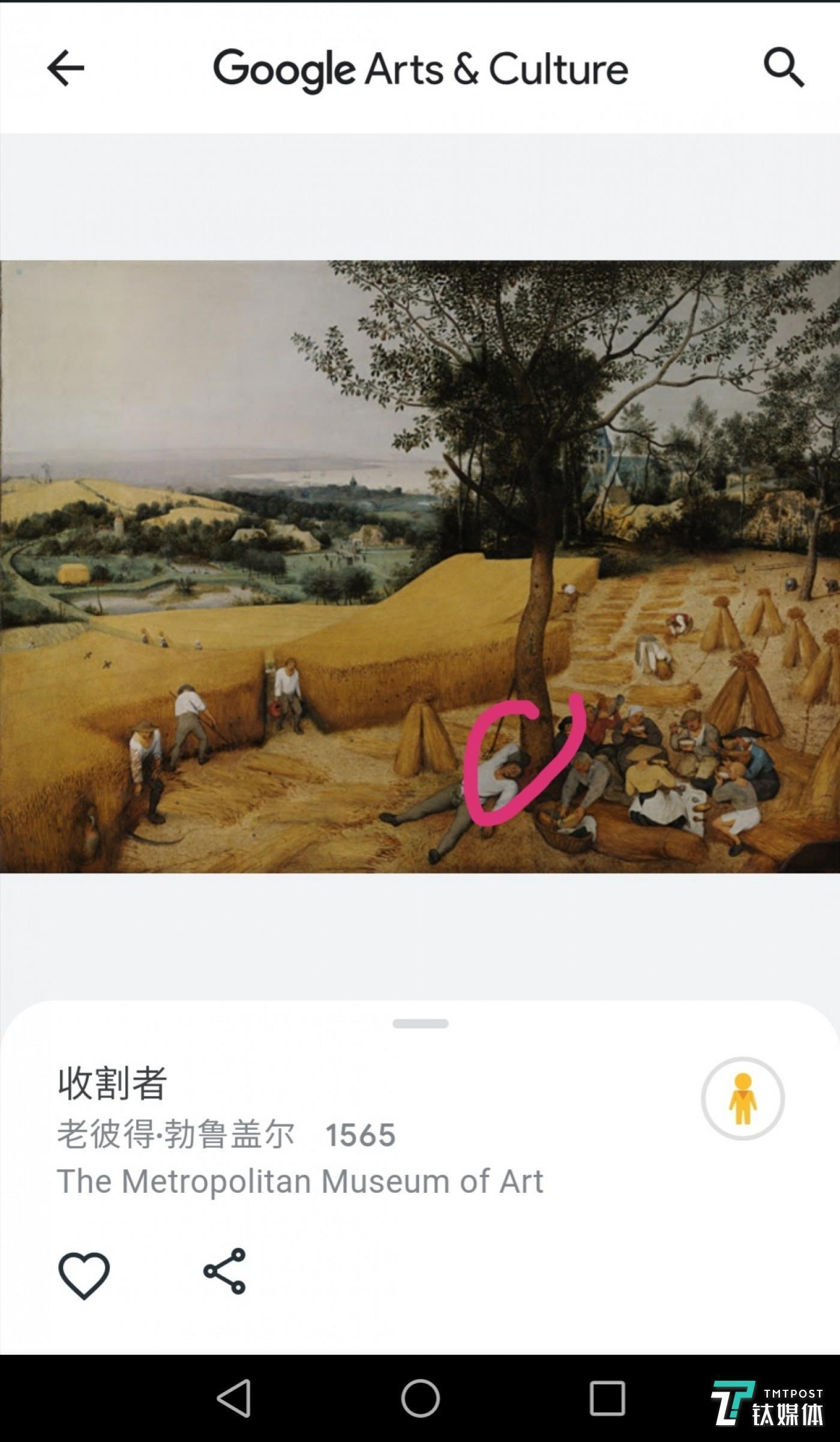 把全球1000+博物馆搬到线上,神奇的谷歌 A&C 到底做了什么?