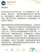 理想官方微博公布昨日理想ONE着火事故说明