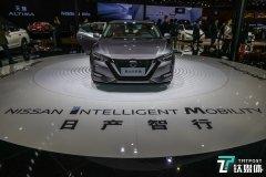 2019上海车展 | 日产智行将在中国市场全面落地