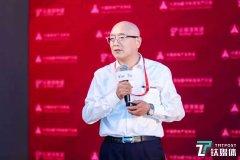 周圣勇:全装配工艺的研究才是未来实现住宅数字建造的底层要素|2021中国房地产数字峰会