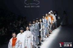 NIO Life推出旗下时尚环保品牌BLUE SKY LAB