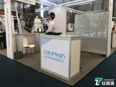 CESA 2019 | DataMesh展出混合现实仿真培训一体机