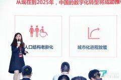 YOGO ROBOT蔡晓玮:机器人作为基础设施,助力楼宇嫁接更多新模式 2021中国房地产数字峰会