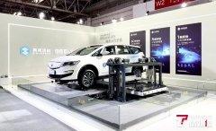 吉利科技集团旗下易易唤能亮相2021新能源汽车成果展