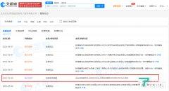 京东关联公司注册资本增至29.2亿元人民币