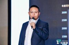 世茂集团孙岩:数字化助力大运营落地|2021中国房地产数字峰会