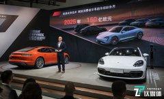保时捷新款 Panamera 实车国内首次亮相   2020北京车展