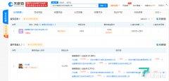 腾讯关联公司成立腾娱互动科技新公司,注册资本2000万人民币