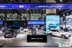 北京汽车携旗下多款车型亮相广州国际汽车展览会