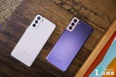 三星正式发布Galaxy S21系列新机、Buds Pro无线耳机和SmartTag蓝牙追踪器