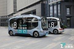 文远知行自动驾驶微循环小巴广州首发,在生物岛开展常态化测试与服务