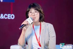 盈嘉互联王佳:数字化时应该考虑到全产业链的所有参与方的诉求 2021中国房地产数字峰会