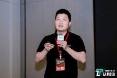 熊伟:AI+IoT重构房地产行业销售案场|2021中国房地产数字峰会