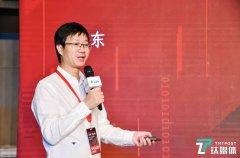 龙光地产补声东:数据驱动是运营与数字化运营的本质区别 2021中国房地产数字峰会